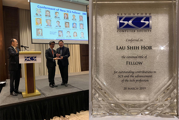 Elixir Technology's CEO, Mr Lau Shih Hor, conferred SCS Fellowship